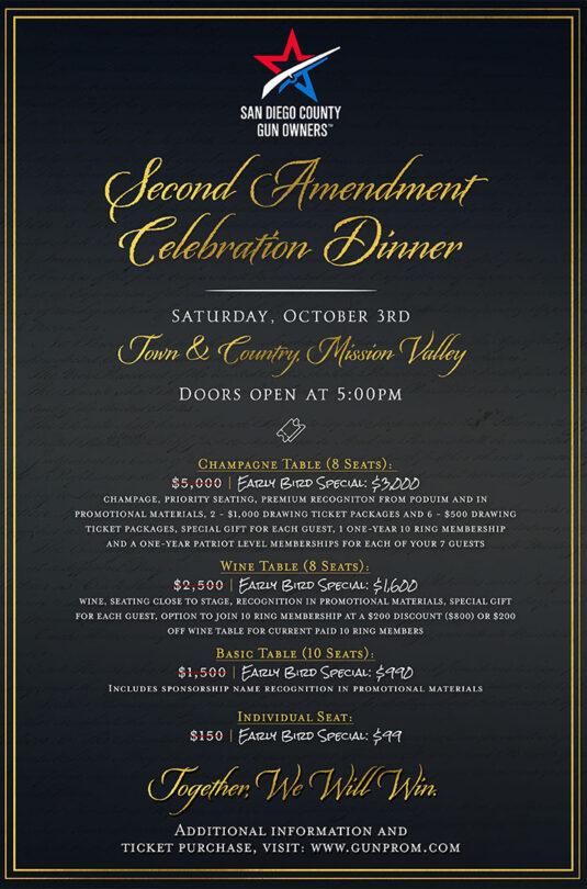 5th Annual 2A Dinner